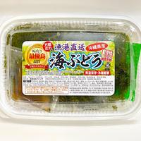 【Directly from Okinawa】Green caviar 80g