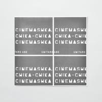 〈7インチアナログレコード〉 CINEMASHKA, CHIKA-CHIKA CINEMASHKA