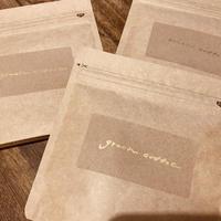マヤの聖地から届いた贈り物 グリーンコーヒー 30g