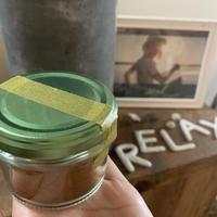 マヤの聖地から届いた贈り物 グリーンコーヒー