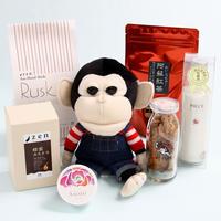 (お土産付き)熊本復興応援企画 阿蘇カドリー・ドミニオンのチンパンジーのパンくんプリンちゃんを応援しに行こう熊本・阿蘇ツアー (一泊二日 熊本集合、熊本解散)