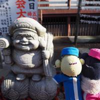 2020年初ツアー!都内七福神めぐり + 観光ツアー
