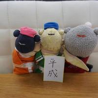 平成最後の平成ツアー!