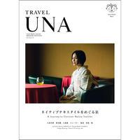 TRAVEL UNA    No.1    (Print Edition)ーshipping outside Japan