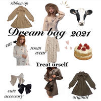 Treat Dream bag 2021①
