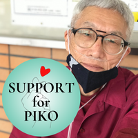 SUPPORT for PIKO