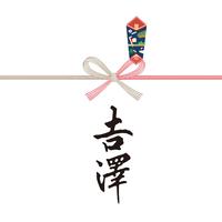【吉澤吉澤】1st mini album 『吉澤』