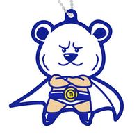 【PAM】田中くん ラバーキーホルダー