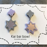 Kai bai bow!イヤリング