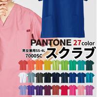 ☆リクエスト受付☆ スクラブ 男女兼用 【1点】 PANTONE フォーク