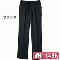 ☆新品☆ スクラブ パンツ 【ブラック】 男女兼用 ホワイセル 自重堂 白衣