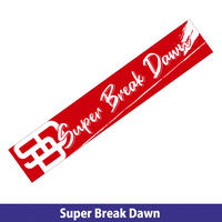 Super Break Dawn  オリジナルマフラータオル(赤)