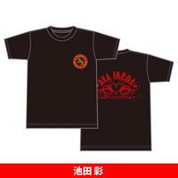 池田 彩 10th anniversary Tシャツ