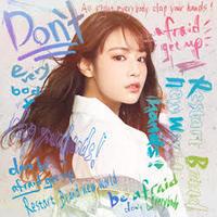 【SHOWROOM限定特典付き】コウ(KOU)2nd single「JUMP」