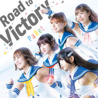 PaRet  New Single「Road to Victory」