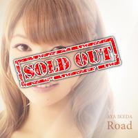 池田  彩   Single 「Road」