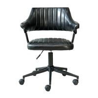 <中型>GZ Office Chair