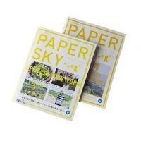 PAPER SKY Magazine