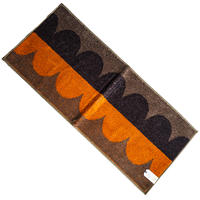 <小型>Sikak Long Pile Kitchen Mat