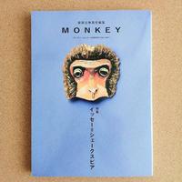 MONKEY vol.24