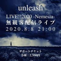 サポートチケット(2,500円) 「LIVE!!2020 -Nemesia-」 2020年8月8日21:00~配信予定
