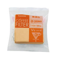 bonmac V60 COFFEE FILTER CF-200NV(100pcs)/ ボンマック V型 コーヒーフィルター 無漂白(みさらし)(100枚入)