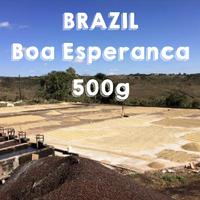 [2020 Taste of the Harvest 6位入賞ロット]500g Brazil Boa Esperanca Natural / ブラジル ボア・エスペランサ農園 ナチュラル