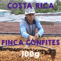 【SPECIALTY COFFEE】100g Costa Rica Finca Confites Brumas Red Honey/ コスタリカ コンフィテス農園 ブルマスミル レッドハニープロセス