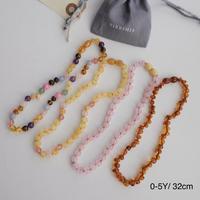 Nirrimis Necklace Kids 0-5Y(全4色)