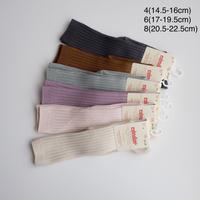 Condor Rib High Socks(全6色/4(14.5-16cm),6(17-19.5cm),8(20.5-22.5cm))