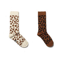 wynken Karamu Cats Knee Sock(全2色/6y,8y)