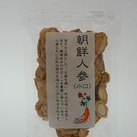 朝鮮人参 (日本・会津産)小口 35グラム