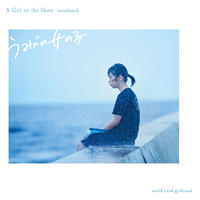 [CD] world's end girlfriend / うみべの女の子 A Girl on the Shore soundtrack