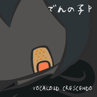 でんの子P / VOCALOID CRESCENDO [CD]
