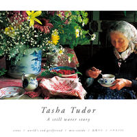 world's end girlfriend, sione / Tasha Tudor A still water story soundtrack [CD]