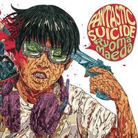 Ryoma Maeda / FANTASTIC SUICIDE [CD]