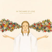 world's end girlfriend / IN THE NAME OF LOVE [12inchクリアヴァイナル LP]
