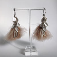 feather (pink beige)