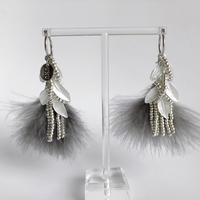 feather (dark gray)