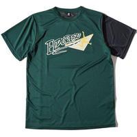 < ELDORESO >Endangered T(Green)