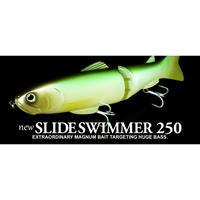<DEPS> new SLIDESWIMMER 250