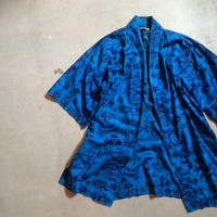 1960's Paradise Hawaii S/S Hawainan Gown