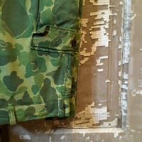 1950's Unknown Hunter Camo HBT Trousers