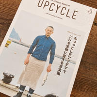 PRサポーター(フリーマガジン「UPCYCLE」創刊号送付)