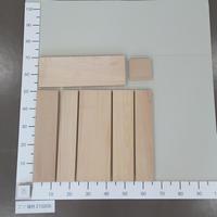 ブナ端材(210205)