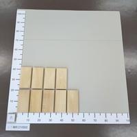 シナ端材 9枚(210502)