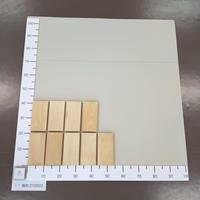 シナ端材 9枚(210503)