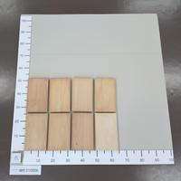 ブナ端材 8枚(210506)