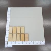 シナ端材 9枚(210501)