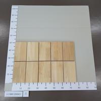 シナ端材 10枚(200601)